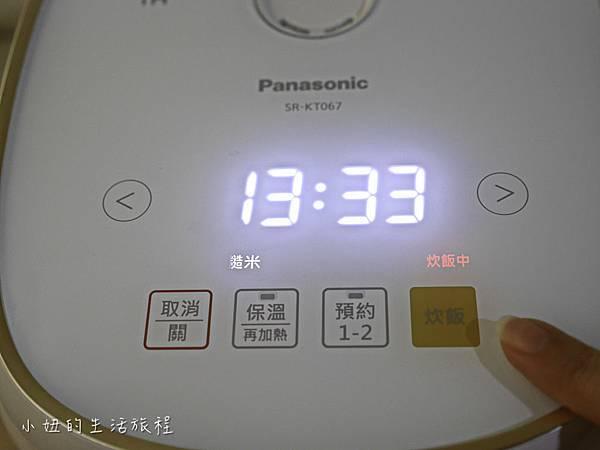 電子鍋-27.jpg