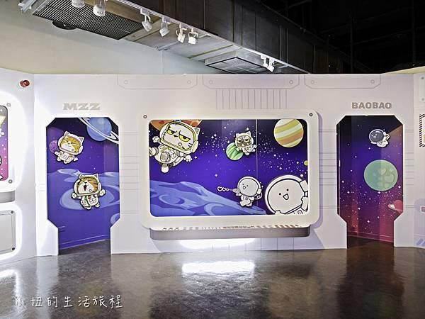 我是小小太空人,不可思議的星球特展,汐止遠雄-22.jpg