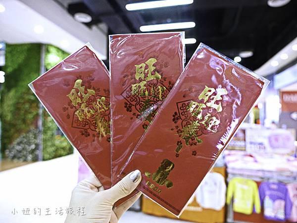 遠雄汐止,拍手特賣,2018-4.jpg