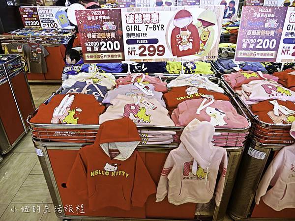 遠雄汐止,拍手特賣,2018-36.jpg