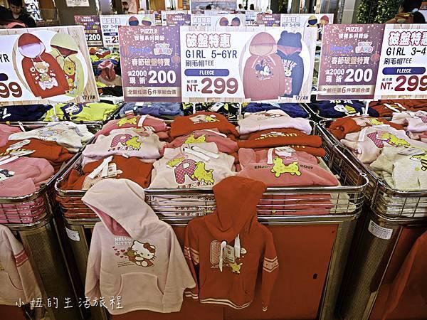 遠雄汐止,拍手特賣,2018-35.jpg