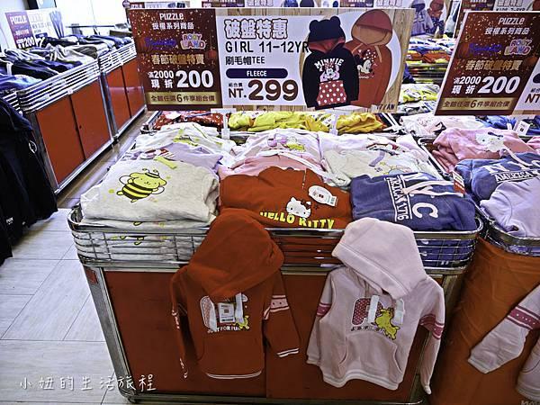 遠雄汐止,拍手特賣,2018-38.jpg