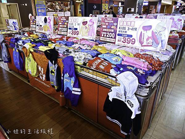 遠雄汐止,拍手特賣,2018-39.jpg
