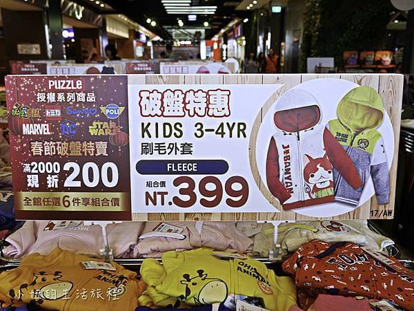 遠雄汐止,拍手特賣,2018-40.jpg
