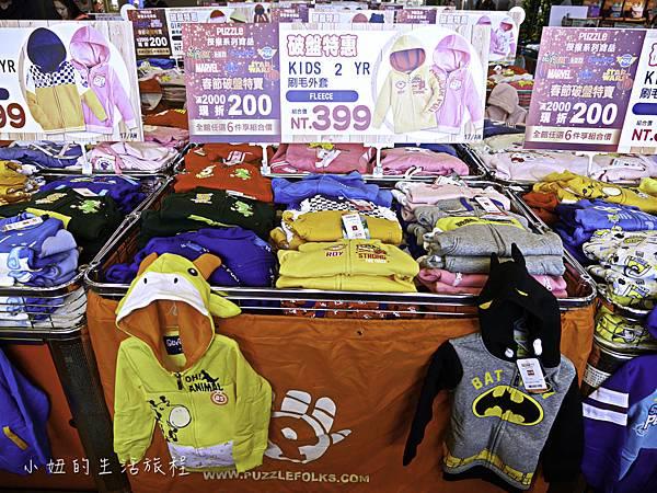 遠雄汐止,拍手特賣,2018-42.jpg