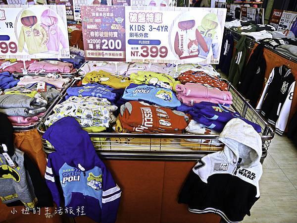 遠雄汐止,拍手特賣,2018-43.jpg