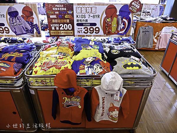 遠雄汐止,拍手特賣,2018-45.jpg
