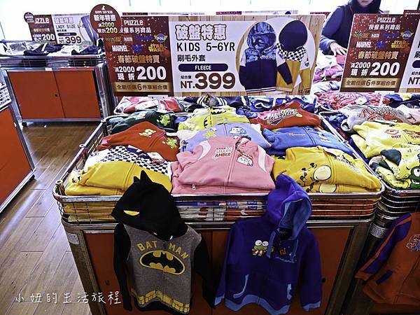遠雄汐止,拍手特賣,2018-44.jpg