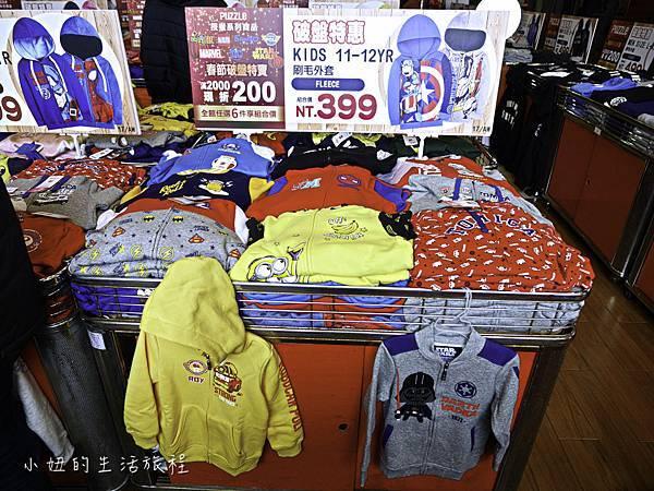 遠雄汐止,拍手特賣,2018-46.jpg