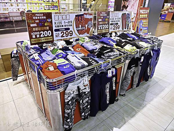 遠雄汐止,拍手特賣,2018-47.jpg