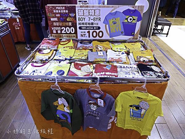 遠雄汐止,拍手特賣,2018-59.jpg