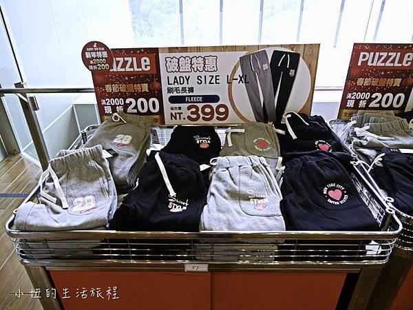 遠雄汐止,拍手特賣,2018-64.jpg