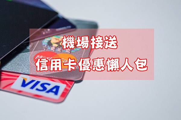 electronic-payments-2109610_960_720