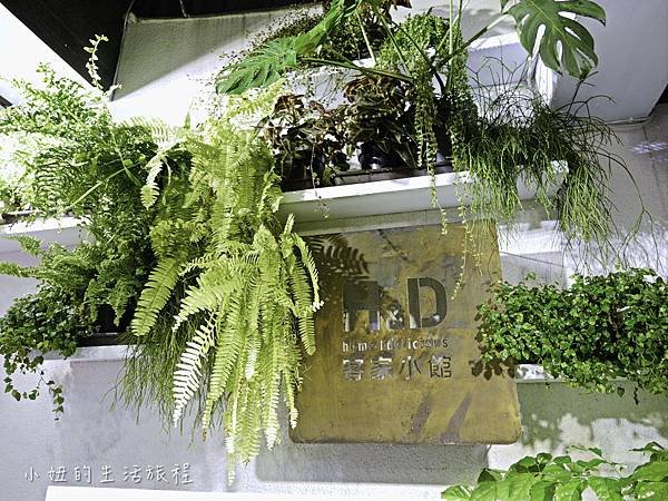 H&D 客家小館,新莊,客家菜 -20.jpg