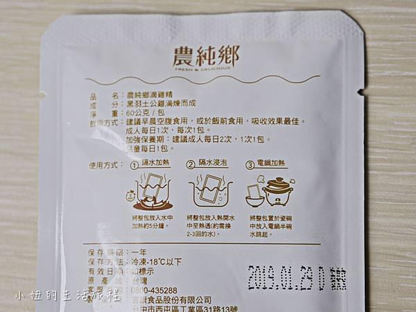 農純鄉 原淬滴雞精-7.jpg