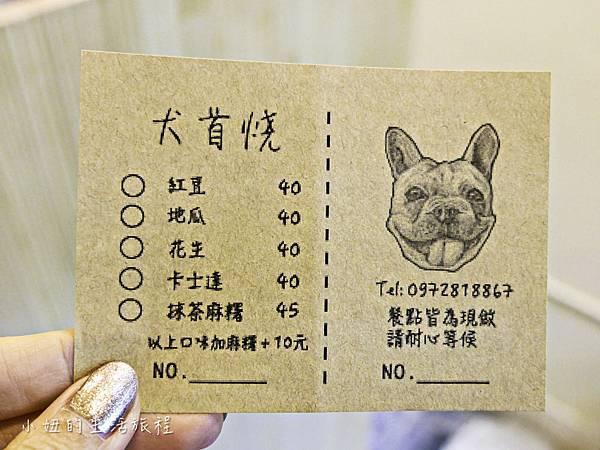 犬首燒,台北,捷運南京三民路口-2.jpg