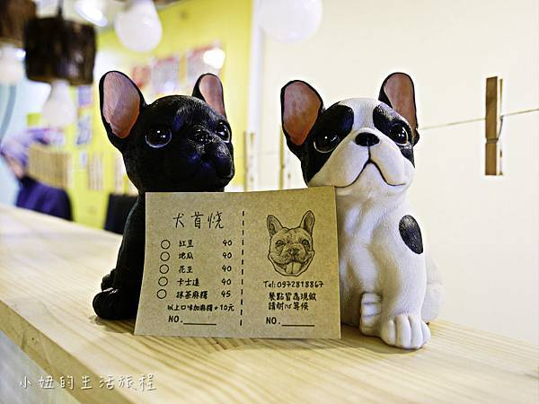 犬首燒,台北,捷運南京三民路口-3.jpg
