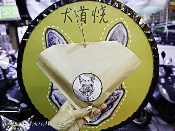 犬首燒,台北,捷運南京三民路口-9.jpg