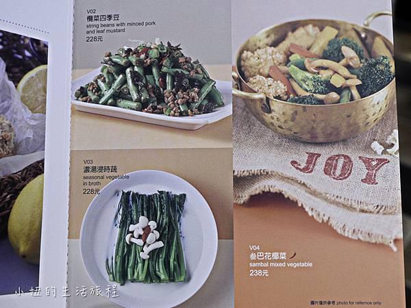 唐點小聚,台北,菜單,地址,電話-20.jpg