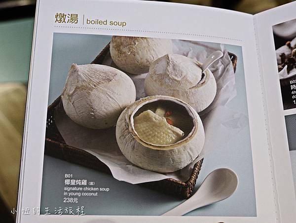 唐點小聚,台北,菜單,地址,電話-21.jpg