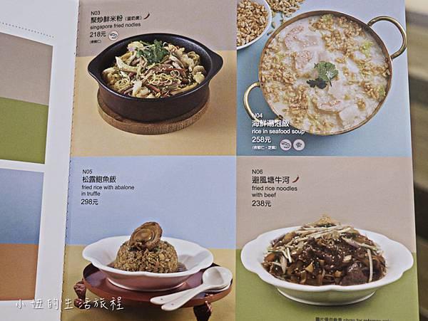 唐點小聚,台北,菜單,地址,電話-24.jpg