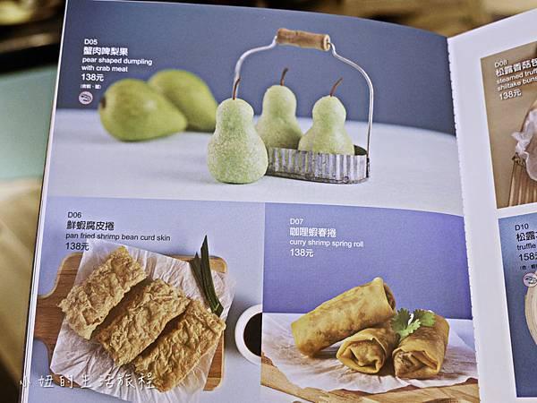 唐點小聚,台北,菜單,地址,電話-27.jpg