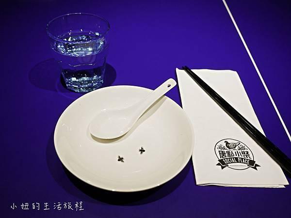 唐點小聚,台北,菜單,地址,電話-37.jpg