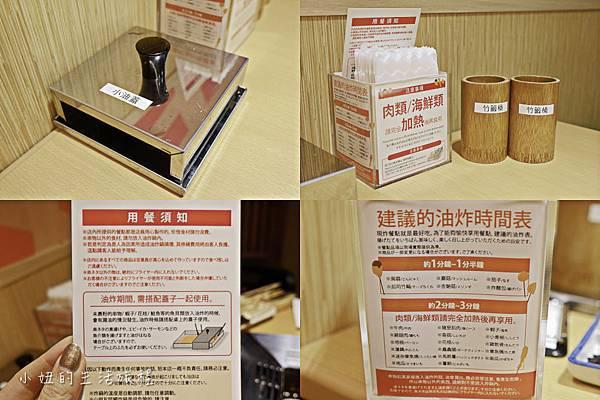 串家物語,南港citilink,台北-30.jpg