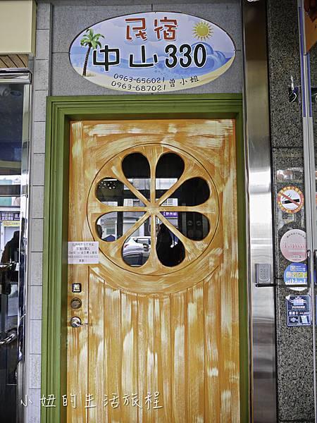 中山330,民宿,花蓮,溜滑梯,親子民宿-2.jpg