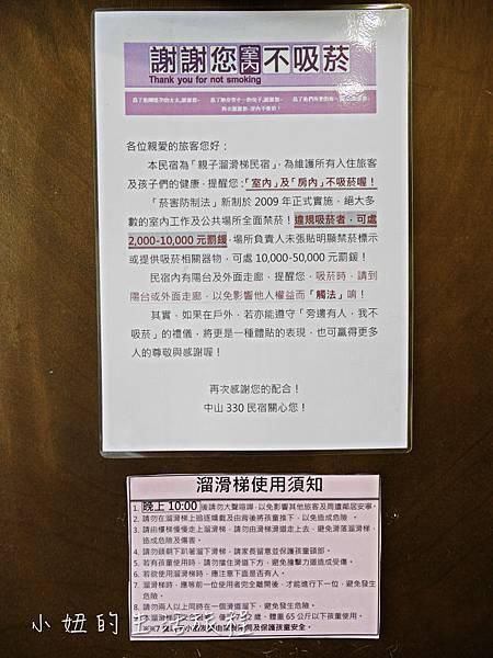 中山330,民宿,花蓮,溜滑梯,親子民宿-36.jpg
