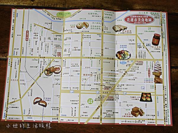 中山330,民宿,花蓮,溜滑梯,親子民宿-42.jpg
