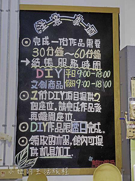 花蓮文化創意產業園區,桔籽樹,親子DIY-20.jpg