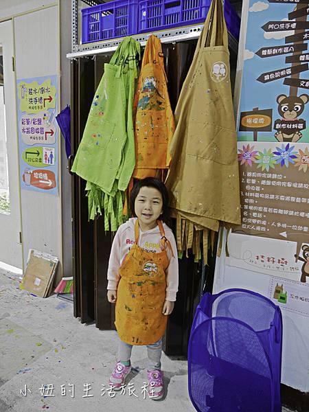 花蓮文化創意產業園區,桔籽樹,親子DIY-25.jpg