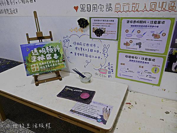 花蓮文化創意產業園區,桔籽樹,親子DIY-33.jpg