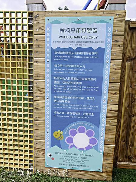 舞蝶共融遊戲場,圓山,花博公園,舞蝶館-18.jpg