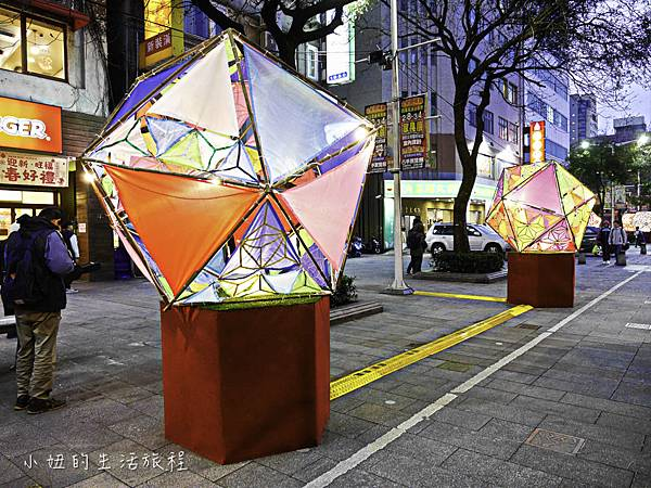 2018台北燈節,台北燈會-11.jpg