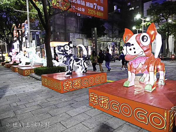 2018台北燈節,台北燈會-14.jpg
