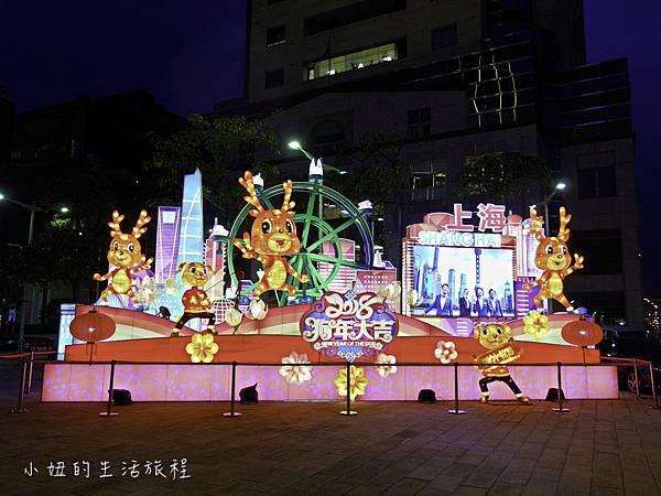 2018台北燈節,台北燈會-15.jpg