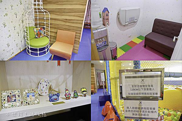 薆悅酒店野柳渡假館,薆悅-43.jpg