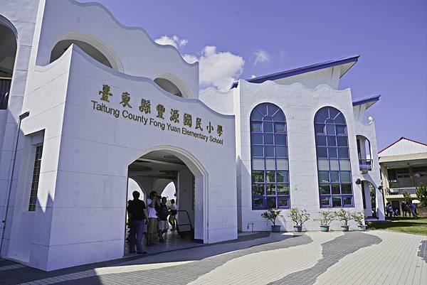 台東豐源國小,台東景點-8.jpg