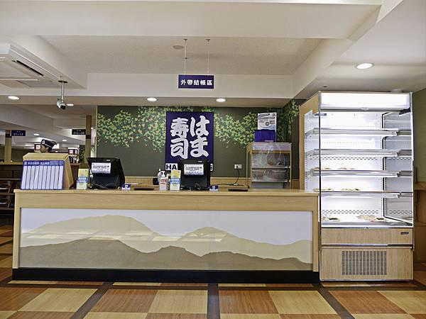 HAMA壽司,桃園店-4.jpg