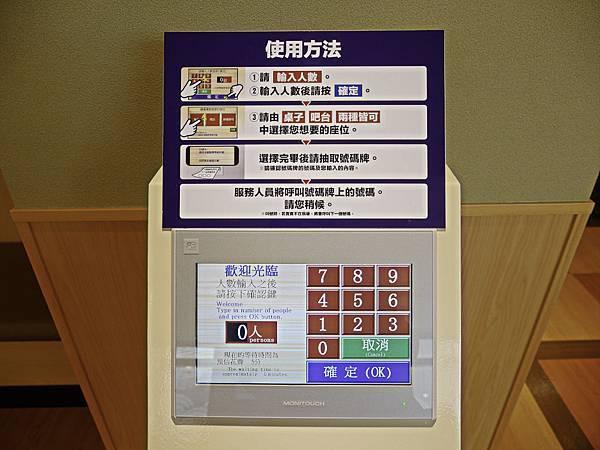 HAMA壽司,桃園店-10.jpg