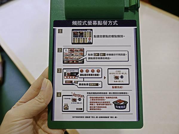 HAMA壽司,桃園店-12.jpg