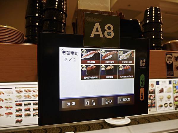 HAMA壽司,桃園店-13.jpg
