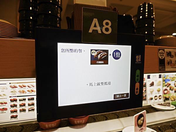 HAMA壽司,桃園店-14.jpg
