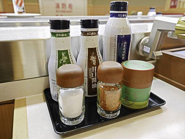 HAMA壽司,桃園店-27.jpg