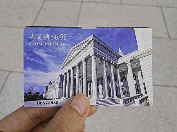 台南奇美博物館-15.jpg