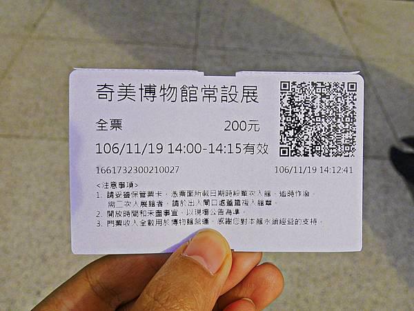 台南奇美博物館-16.jpg