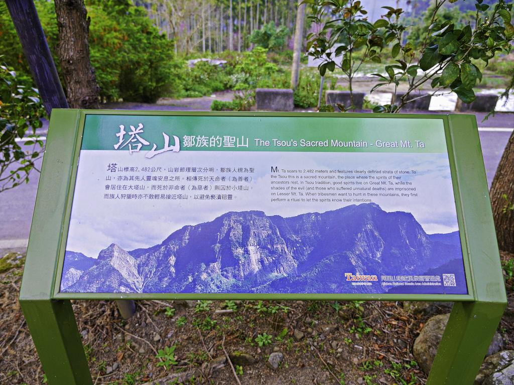 Hamoana ,星空帳篷,阿里山-25.jpg