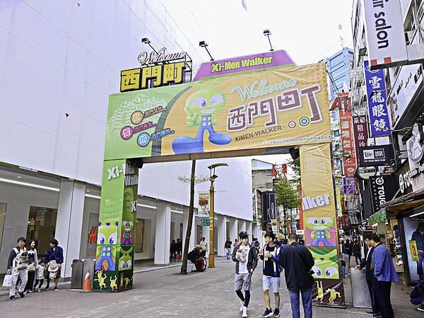 岳泰豐鼎、西門町-38.jpg